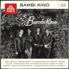 BAMBI KINO