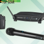 AUDIO-TECHNICA SYSTEM 10 DIGITAL WIRELESS SYSTEMS