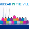 HANUKKAH IN THE VILLAGE – RACHAEL SAGE