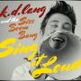K.D. LANG AND THE SISS BOOM BANG