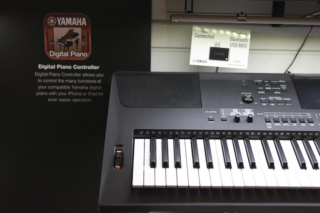 640-YAMAHA-2000-res